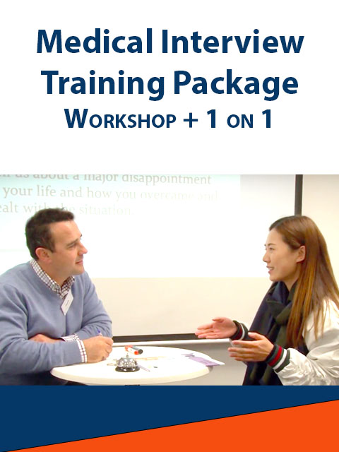 nie-ucat-medical-interview-training-package